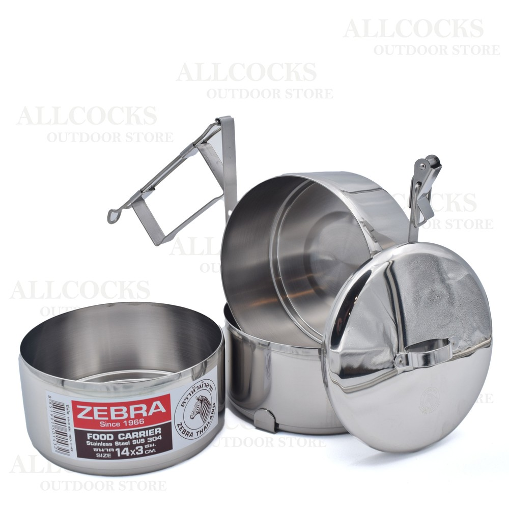 Zebra 3 Tier Food Carrier Stainless Steel